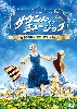 soundofmusic50th-2disc_SD_J.jpg